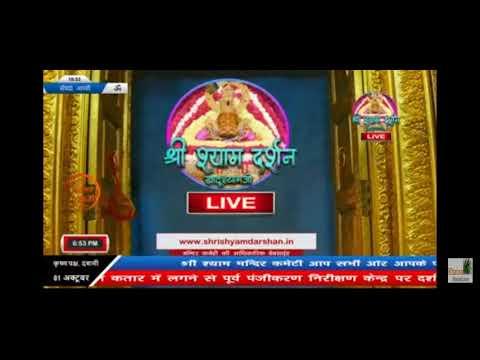 shree khatu shyamji LIVE Aarti darshan 1 October